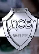 Смотреть фильм Департамент собственной безопасности онлайн на Кинопод бесплатно