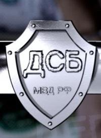 Смотреть Департамент собственной безопасности онлайн на Кинопод бесплатно
