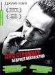 Смотреть фильм Джо Страммер: Будущее неизвестно онлайн на Кинопод бесплатно