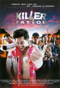 Смотреть Татуировка киллера онлайн на Кинопод бесплатно