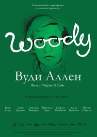 Смотреть Вуди Аллен онлайн на Кинопод бесплатно