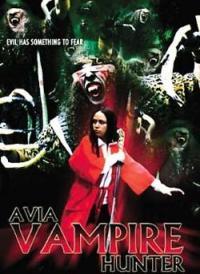 Смотреть Охотница на вампиров онлайн на Кинопод бесплатно