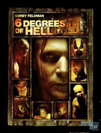 Смотреть Шесть ступеней ада онлайн на Кинопод бесплатно