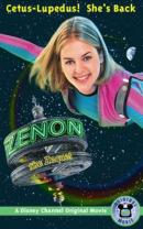 Смотреть фильм Ксенон: Продолжение онлайн на Кинопод бесплатно
