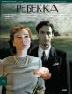 Смотреть фильм Ребекка онлайн на Кинопод бесплатно