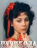 Смотреть фильм Перикола онлайн на KinoPod.ru бесплатно