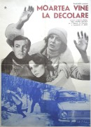 Смотреть фильм Смерть на взлете онлайн на Кинопод бесплатно