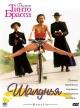 Смотреть фильм Шалунья онлайн на Кинопод бесплатно