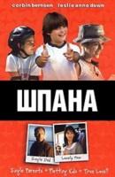 Смотреть фильм Шпана онлайн на KinoPod.ru бесплатно