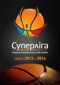 Смотреть Баскетбол. Суперлига 2013 - 2014 онлайн на Кинопод бесплатно