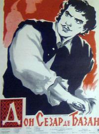 Смотреть Дон Сезар де Базан онлайн на Кинопод бесплатно