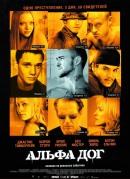 Смотреть фильм Альфа Дог онлайн на Кинопод бесплатно