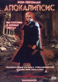 Смотреть Апокалипсис онлайн на Кинопод бесплатно