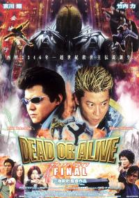 Смотреть Живым или мертвым 3 онлайн на Кинопод бесплатно
