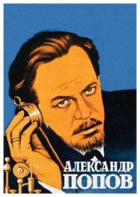 Смотреть Александр Попов онлайн на Кинопод бесплатно