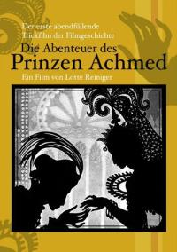 Смотреть Приключения принца Ахмеда онлайн на Кинопод бесплатно