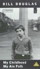 Смотреть фильм Мое детство онлайн на Кинопод бесплатно