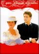 Смотреть фильм С днем рождения, королева! онлайн на Кинопод бесплатно