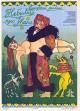 Смотреть фильм Небылицы про Ивана онлайн на Кинопод бесплатно