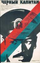 Смотреть фильм Черный капитан онлайн на Кинопод бесплатно