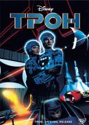 Смотреть фильм Трон онлайн на Кинопод бесплатно