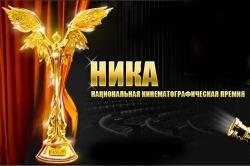 "Номинанты премии ""Ника"""