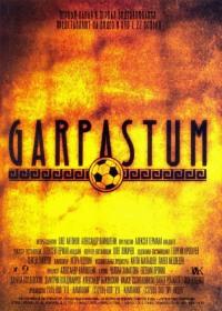 Смотреть Garpastum онлайн на Кинопод бесплатно