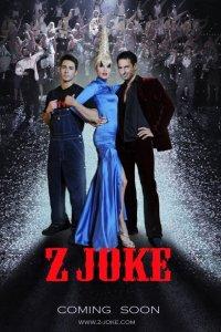 Смотреть Z Joke онлайн на Кинопод бесплатно