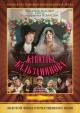 Смотреть фильм Женитьба Бальзаминова онлайн на Кинопод бесплатно