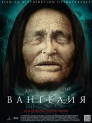 Смотреть фильм Вангелия онлайн на KinoPod.ru бесплатно