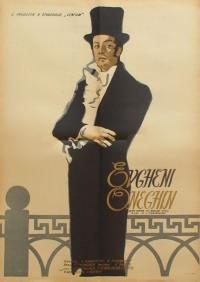 Смотреть Евгений Онегин онлайн на Кинопод бесплатно