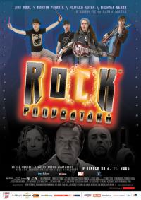 Смотреть Рок-хулиганы онлайн на Кинопод бесплатно