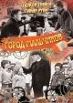 Смотреть фильм Город мальчиков онлайн на Кинопод бесплатно