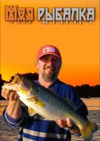 Смотреть Моя рыбалка онлайн на Кинопод бесплатно