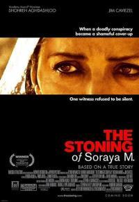 Смотреть Забивание камнями Сорайи М. онлайн на Кинопод бесплатно
