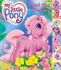 Смотреть Мой маленький пони: Прогулка принцессы онлайн на Кинопод бесплатно