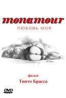 Смотреть фильм Monamour: Любовь моя онлайн на Кинопод бесплатно