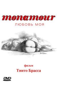 Смотреть Monamour: Любовь моя онлайн на Кинопод бесплатно