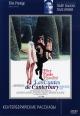 Смотреть фильм Кентерберийские рассказы онлайн на Кинопод бесплатно