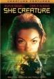 Смотреть фильм Ужас из бездны онлайн на Кинопод бесплатно