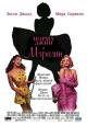 Смотреть фильм Норма Джин и Мэрилин онлайн на Кинопод бесплатно