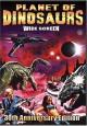 Смотреть фильм Планета динозавров онлайн на Кинопод бесплатно