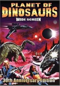 Смотреть Планета динозавров онлайн на Кинопод бесплатно