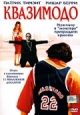 Смотреть фильм Квазимодо онлайн на Кинопод бесплатно