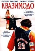 Смотреть Квазимодо онлайн на KinoPod.ru бесплатно