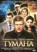 Смотреть фильм Вышел ёжик из тумана онлайн на KinoPod.ru бесплатно