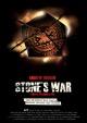 Смотреть фильм Война Стоуна онлайн на Кинопод бесплатно