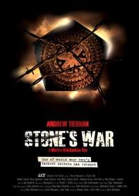 Смотреть Война Стоуна онлайн на Кинопод бесплатно