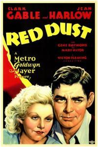 Смотреть Красная пыль онлайн на Кинопод бесплатно