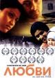 Смотреть фильм Спасение во имя любви онлайн на Кинопод бесплатно